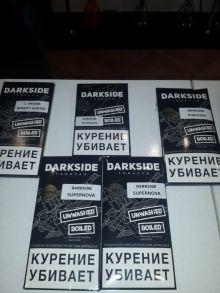 Табак Dark Side 50гр. В ассортименте.